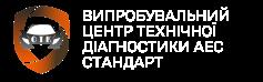 ОТК Хмельницький Старокостянтинів Шепетівка Ярмоленці
